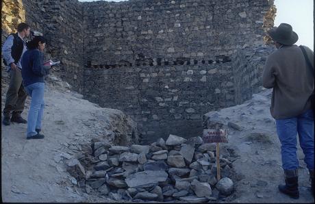 Khar Bukhyn  Wall