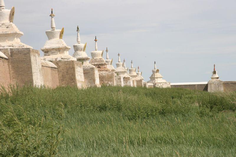 79_Erden Zuu outer wall