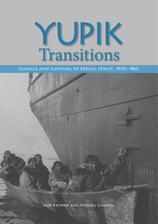 Yupik Transitions