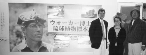 Yoshihiro Hanashiro, right, hosts the visit of John Kress and Deborah Bell at an exhibit celebrating Egbert H. Walker's botanical work in Okinawa, Japan.