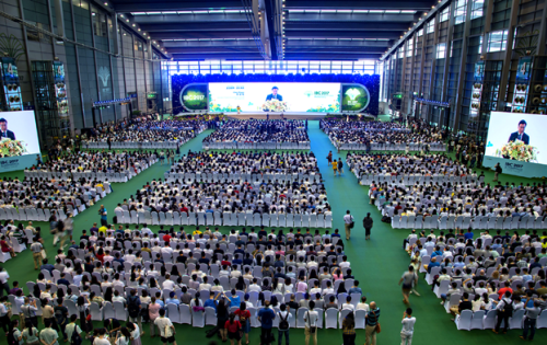The XIX IBC Opening Ceremony. (photo by the International Botanical Congress)